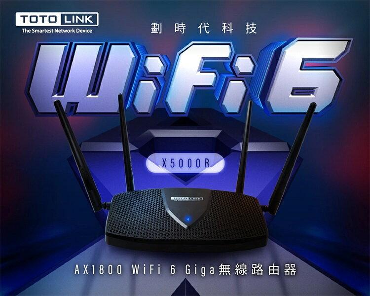 【宏華資訊廣場】TOTOLINK - X5000R AX1800 WiFi 6 Giga無線路由器 分享器(新WiFi6 AX技術 網速更快更穩定)