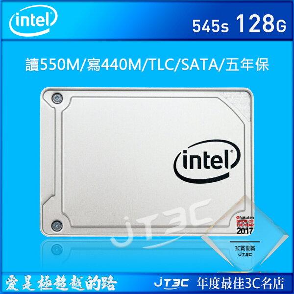 【點數最高16%】Intel545s系列128G128GB2.5吋SATAⅢ固態硬碟(SSDSC2KW128G8X1)SSD※上限1500點
