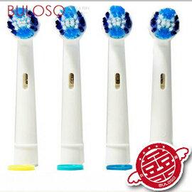 《台中不囉唆》單入 EB20軟毛電動牙刷刷頭軟毛牙刷頭 (單支12元) EB20 牙刷/替換頭(不挑色/款)【A268219】