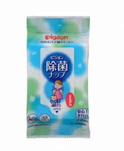 日本【Pigeon 貝親】除菌濕巾(22抽) - 限時優惠好康折扣