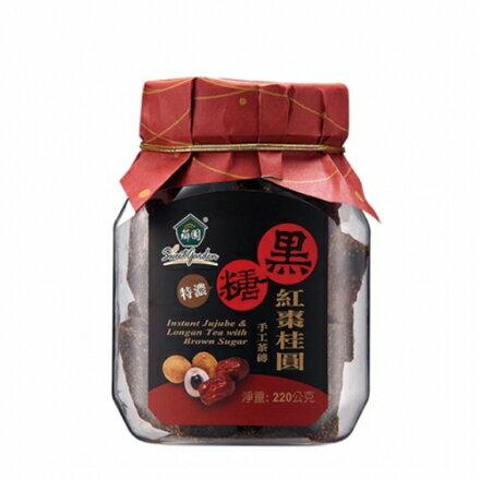薌園 黑糖紅棗桂圓手工茶磚(220g)_黑糖磚