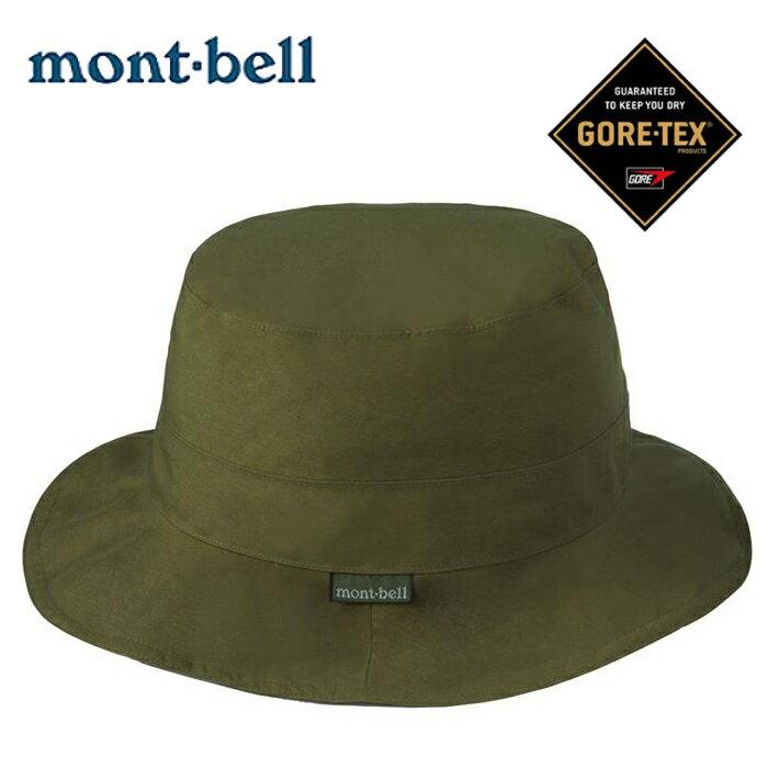 Mont-Bell 防水圓盤帽/遮陽帽/防水透氣/GORE-TEX Meadow Hat 1128510 男款 THYM 綠