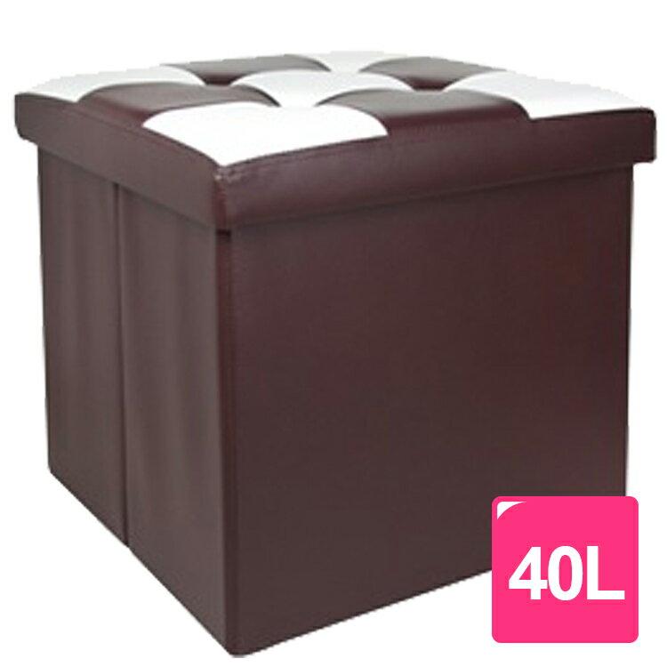 時尚方格40L收納凳 整理/玩具箱
