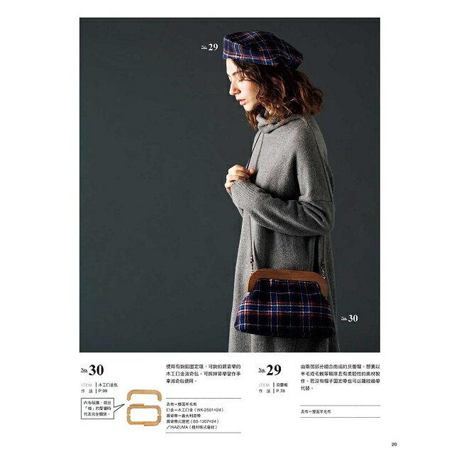 Cotton friend手作誌39 6