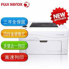【原廠活動】富士全錄 FujiXerox DocuPrint CP116w 彩色無線S-LED印表機-白