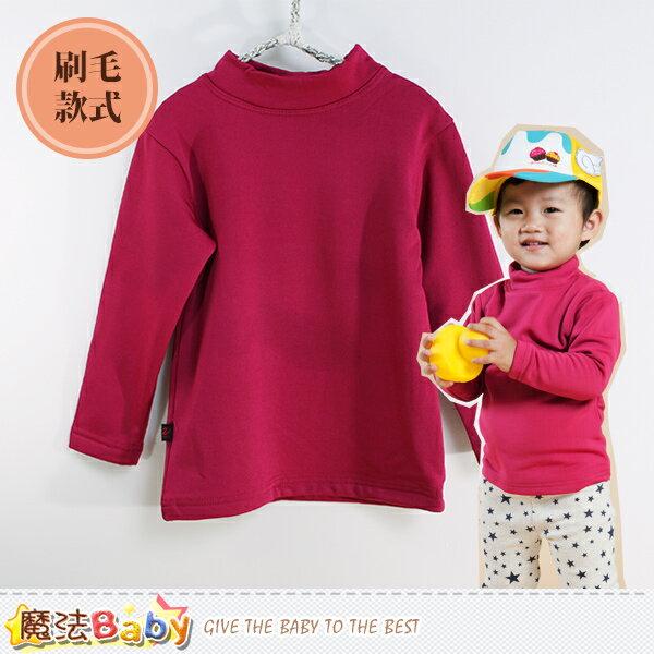 兒童保暖衣 天鵝絨刷毛半高領 通過SGS認證 魔法Baby~k60294