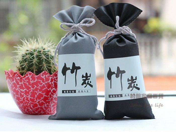 約翰家庭百貨》【DA050】日式竹炭包 古樸除味炭包 活性碳除臭包 居家 車用 隨機出貨