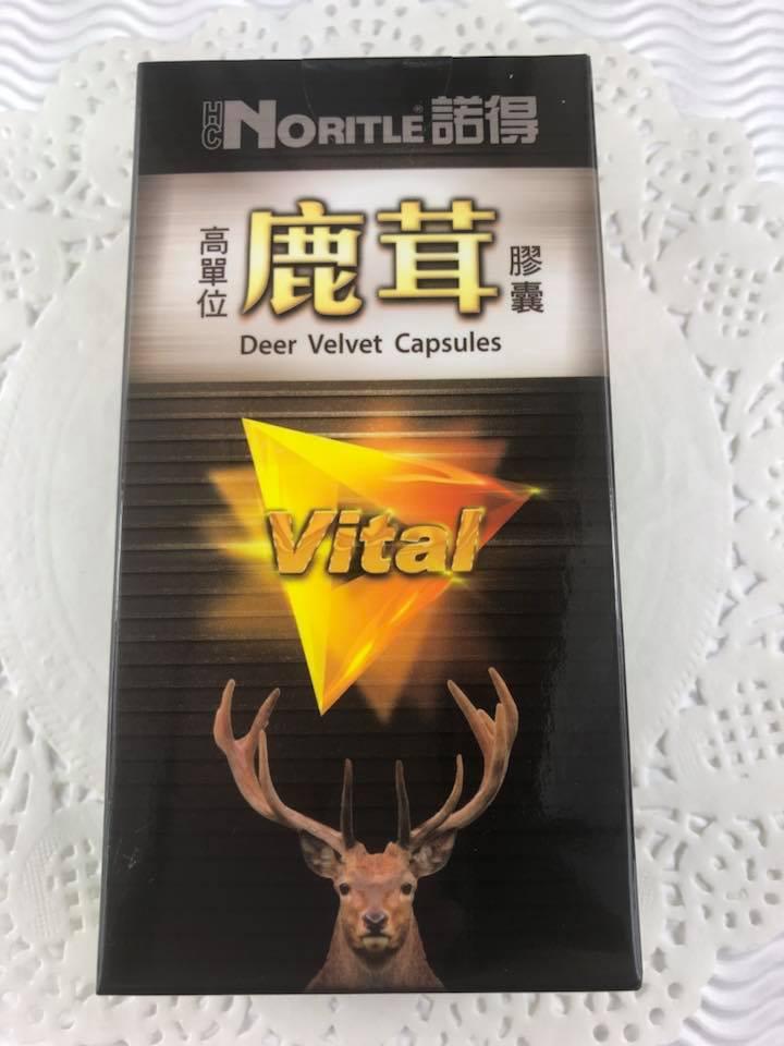 諾得 高單位鹿茸膠囊 全新盒裝 效期2019.12【淨妍美肌】