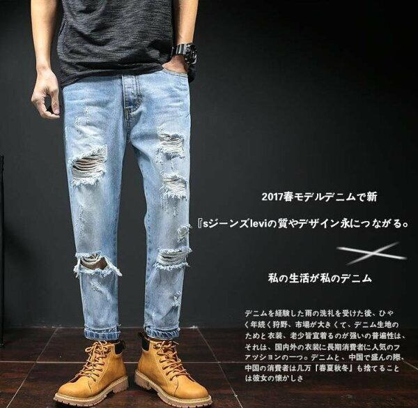 FINDSENSE品牌時尚潮流男日系寬鬆破洞小腳褲牛仔褲九分褲直筒褲