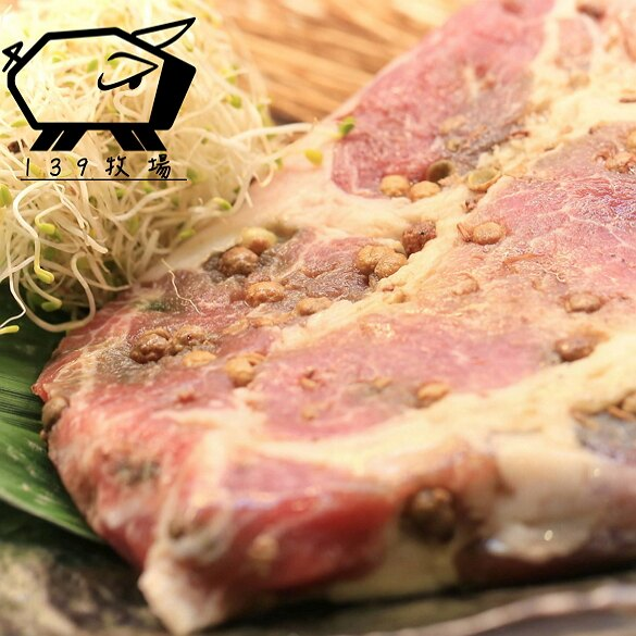 【139牧場】花椒梅花肉 480g±10% / 份 2
