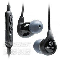 【曜德】SHURE SE112K-BT1 噪音隔離 藍牙耳道式運動耳機 ★免運★送收納盒★