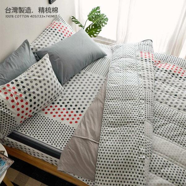 絲薇諾精品寢飾館:床包兩用被套組雙人【第凡內早餐】含兩件枕頭套四件組,精梳棉台灣製絲薇諾