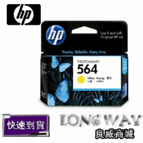 HP NO.564 黃色墨水匣 CB320WA   :HP Photosmart C538
