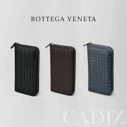 歐洲正品 BOTTEGA VENETA BV 男性經典黑咖啡灰編織羊皮拉鍊長夾 114076