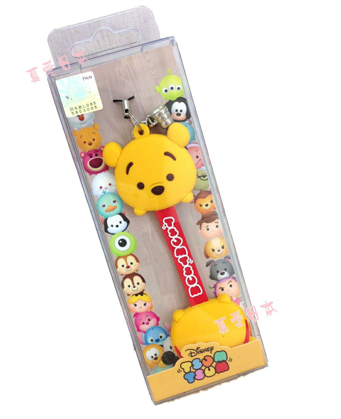 【真愛日本】16072200005吊飾捲線器-維尼  士尼 維尼家族 POOH 耳機集線器 收線器 正品