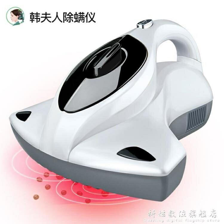 除螨儀家用紫外線吸塵器除螨器床鋪螨蟲床上小型除螨機S1-1  秋冬新品特惠