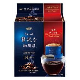 【橘町五丁目】期間限定!日本AGFMaxim華麗濾式咖啡-摩卡14袋入-112g保存期限:2019.02▶全館滿499免運