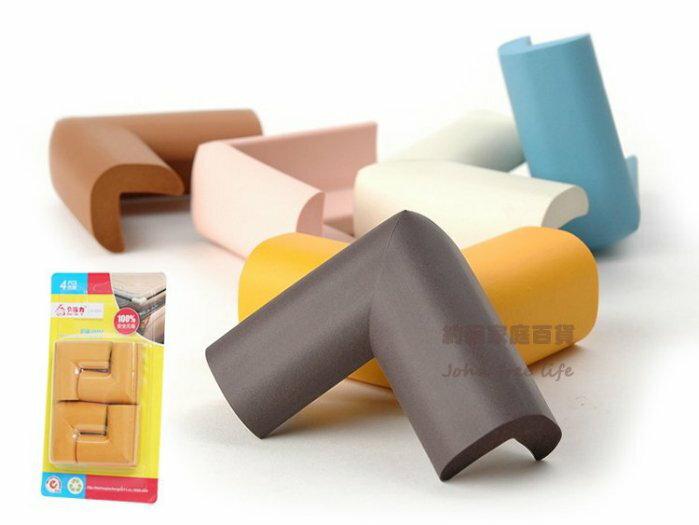 約翰家庭百貨》【UA010】泡棉L型防撞角 發泡寶寶安全防撞角 附3M雙面膠 每盒4個裝