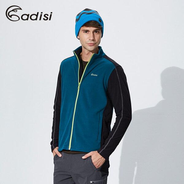 ADISI男立領刷毛保暖外套AJ1621052(M~2XL)城市綠洲專賣(吸濕排汗、舒適透氣、輕量柔軟、戶外休閒)