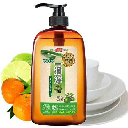 [敵富朗超市]楓康一滴淨天然有機濃縮洗潔精-檸檬(1000g)