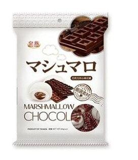 皇族巧克力夾心棉花糖80g【合迷雅好物商城】