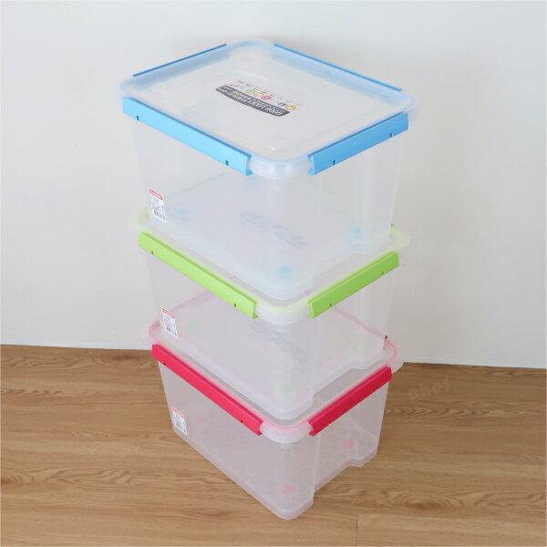 聯府好運密封整理箱防潮收納箱53.5L大容量保鮮盒KT500-大廚師百貨