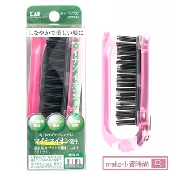 【日本貝印】4+1軟硬毛負離子可拆梳