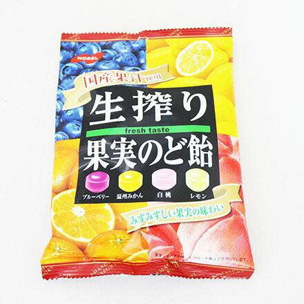[敵富朗超市]NOBEL生榨綜合水果糖(96g) - 限時優惠好康折扣