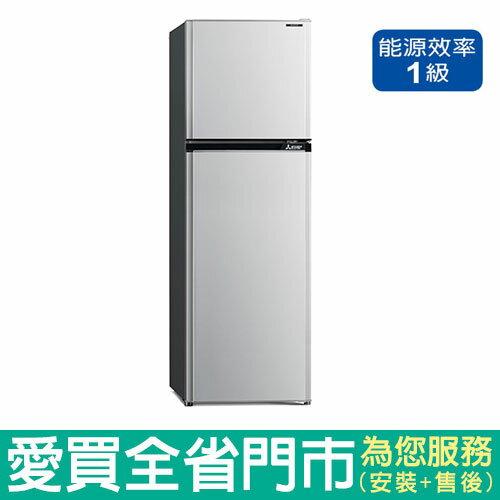 (1級能效)三菱273L雙門變頻冰箱MR-FV27EJ-SL-C含配送到府+標準安裝【愛買】 - 限時優惠好康折扣