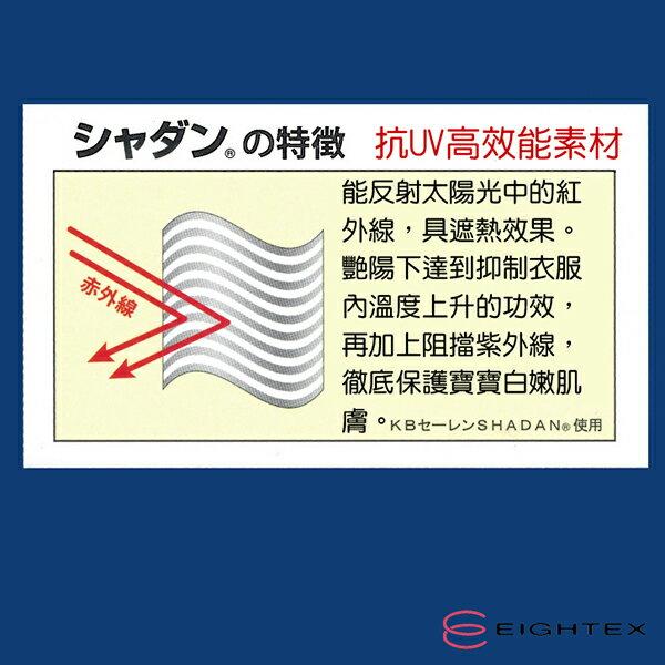 EIGHTEX - 涼感抗UV遮陽披風 (深藍/灰色) 9