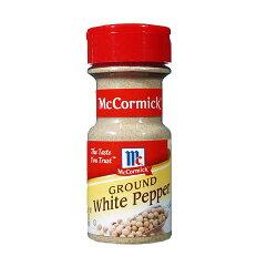 味好美McCormick研磨式白胡椒粉56g【愛買】