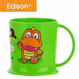 愛迪生EDISON 神奇聰明水杯  恐龍~綠色 ~悅兒園婦幼 館~