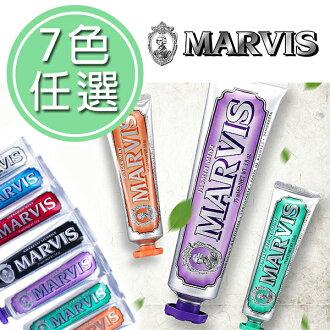【現貨供應 最低價】義大利 意大利 marvis牙膏 IF0083