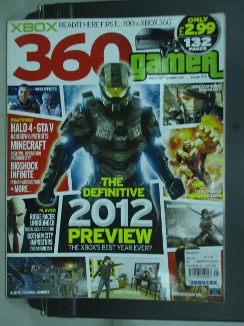 【書寶二手書T1/雜誌期刊_QAU】XBOX360 Gamer_105期_2012Preview..