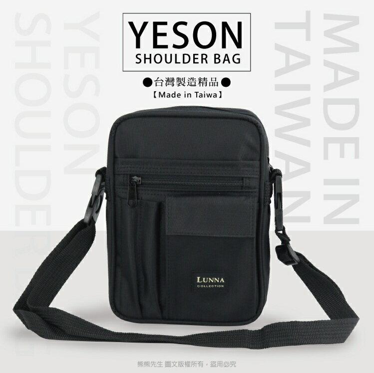 《熊熊先生》永生YESON 台灣製 輕量防潑水 可拆卸 兩用斜背包 腰包 單肩包 小方包 7529