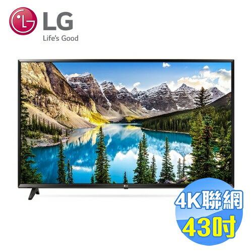 LG 43吋4K聯網UHD液晶電視 43UJ630T 尾牙 禮品