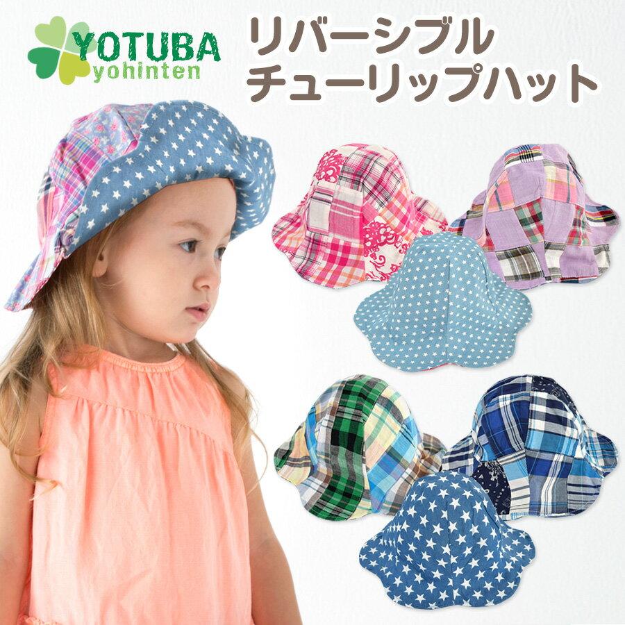 日本必買 免運/代購-yotuba/兒童防曬帽/遮陽帽/QO-YY130/共4色
