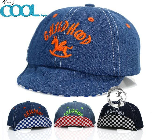 童衣圓【R096】R96木馬牛仔帽 帥氣 牛仔布 寶寶 翻邊 遮陽 棒球帽 幼兒帽 造型帽 鴨舌帽 可調整頭圍48-53