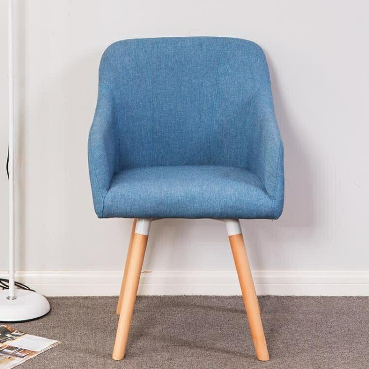 辦公椅 簡約現代北歐風皮布藝電腦椅凳實木休閒轉椅時尚會議門店接待椅子