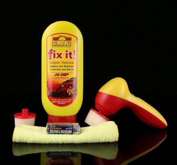 Fix it simoniz 汽車打蠟修復刮痕套裝 刮痕修復 汽車打蠟 打蠟組合 洗車必備