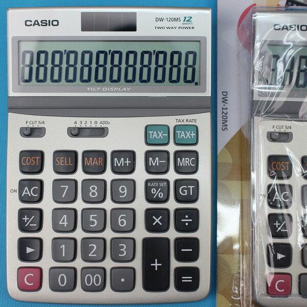 CASIO 卡西歐 DW-120MS 桌上大型計算機/一台入{促750}~12位數
