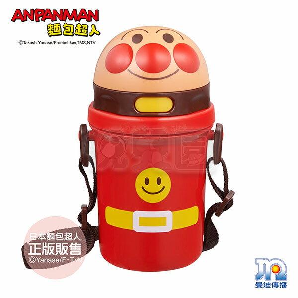 AN麵包超人-造型吸管水壺400ml【悅兒園婦幼生活館】