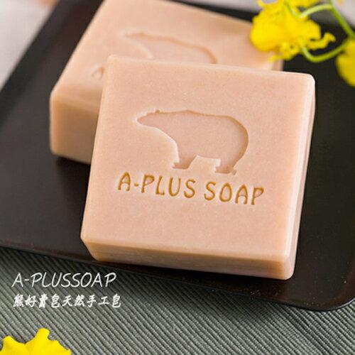 手工皂-禪香乳木滋潤皂_熊好賣皂 110±10g--滿599元免運 0