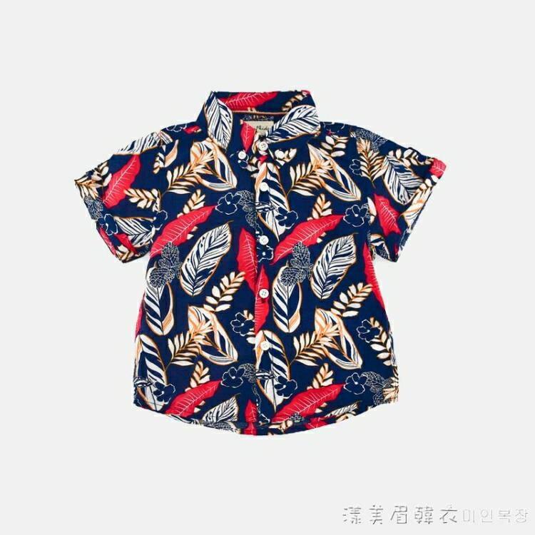 MIMY品牌童裝男童夏威夷沙灘風新款短袖翻領花襯衫中小童薄款上衣 四季小屋
