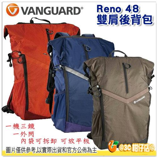 VANGUARD 精嘉 Reno 48 新銳者 貨 相機包 雙肩後背包 攝影 旅遊包 輕量
