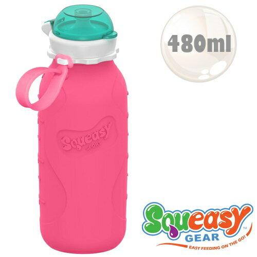 美國【Squeasy】QQ隨身瓶-480ml 粉紅 - 限時優惠好康折扣