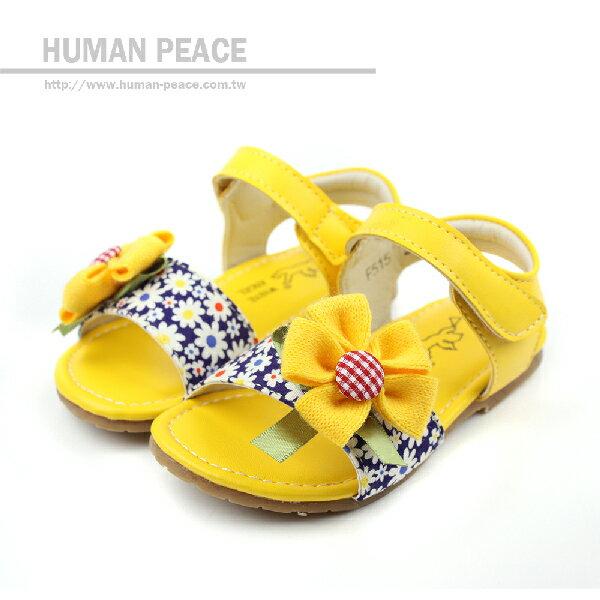 涼鞋 黃 小童 no085