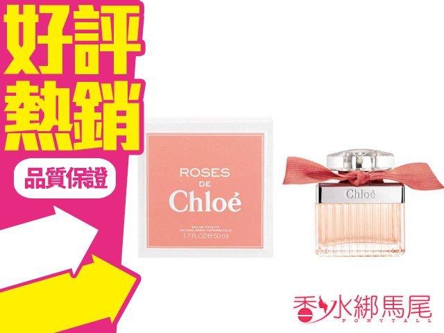 Chloe Roses De Chloe 玫瑰女性淡香水 30ml?香水綁馬尾?