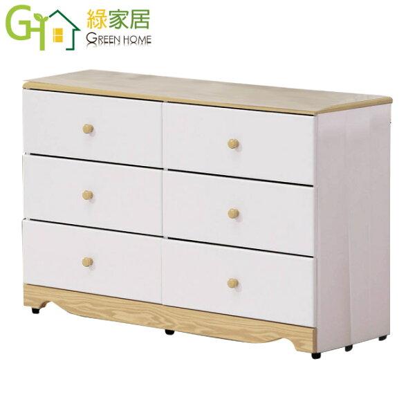 【綠家居】喬希亞時尚4尺雙色六斗櫃收納櫃