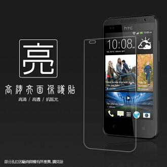 亮面螢幕保護貼 HTC Desire 300 Zara mini Z3 保護貼